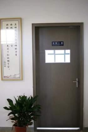 成都首創畫室教室圖4