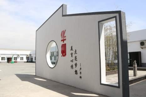 北京华卿画室图3