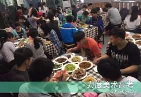 郑州力度画室食堂图7