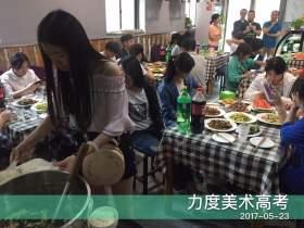 郑州力度画室食堂图5