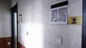 沈阳白山画室宿舍图1
