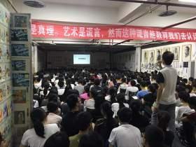 重庆课题100教育教室图7