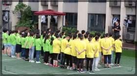 重庆课题100教育校园图5
