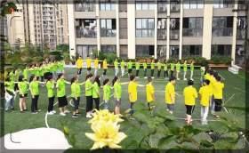 重庆课题100教育校园图7