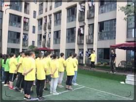 重庆课题100教育校园图3