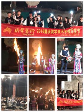 重庆洪学美术学校其它图2