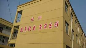 郑州098美术培训学校校园图7