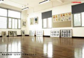 北京周达画室教室图7