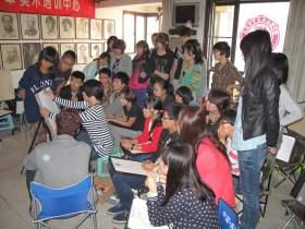 天津中举美术教育其它图3