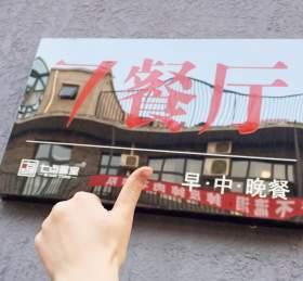 北京七点画室食堂图6
