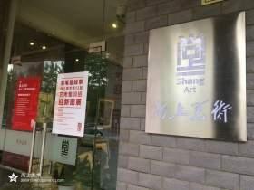 武汉尚上画室校园图6