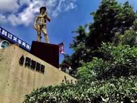 济南风塘画室校园图8