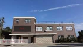 杭州正向画室校园图2