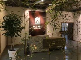 武汉尚上画室教室图2