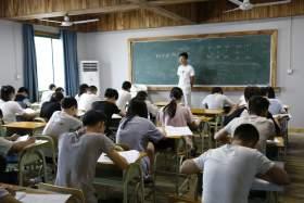 多媒体文化课教室
