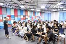 多媒体专业课教室