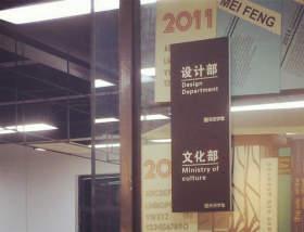 杭州天空学堂教室图7