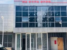 北京博艺画室校园图6