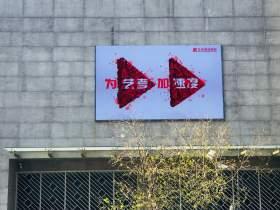 北京博艺画室校园图5