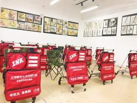 天津INK画室教室图7