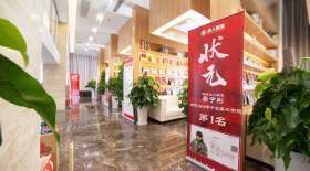 北京达人画室校园图6
