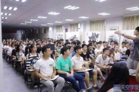 杭州天空学堂教室图1