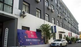 杭州天空学堂校园图2