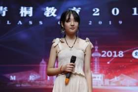 武汉青桐教育其它图1