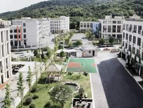杭州山望艺术食堂图1