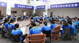 安徽空间美术学校教室图4