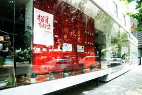 北京周达画室校园图1