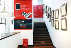 北京周达画室校园图8