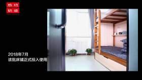 北京成功轨迹画室宿舍图4