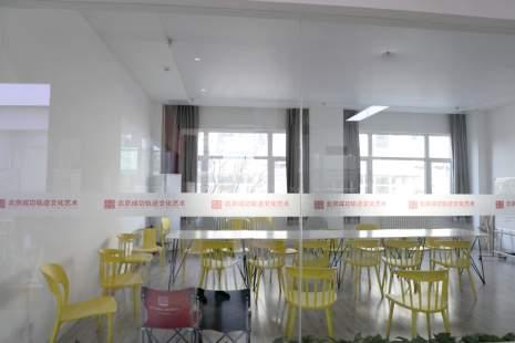 北京成功轨迹画室图1