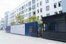 杭州言志美术校园图5