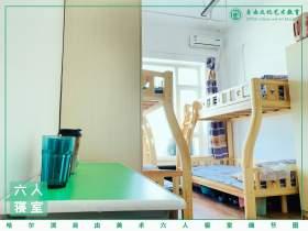 哈尔滨自由文化艺术学校宿舍图7