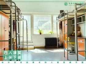 哈尔滨自由文化艺术学校宿舍图4