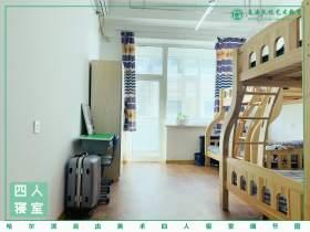 哈尔滨自由文化艺术学校宿舍图2