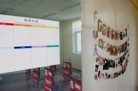 天津INK画室校园图5