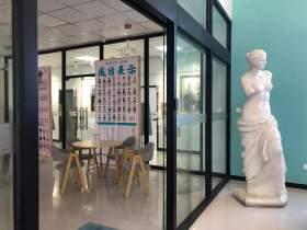 奥景昇华美术学校校园图6