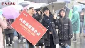 杭州大象画室其它图5