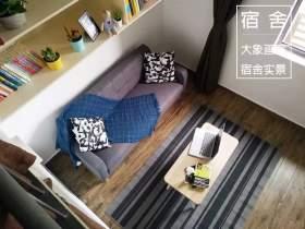 杭州大象画室宿舍图3