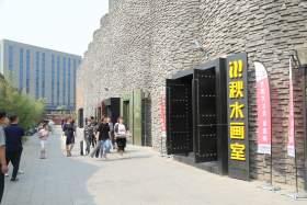 北京秋水画室校园图4