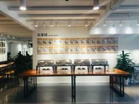 北京秋水画室校园图1