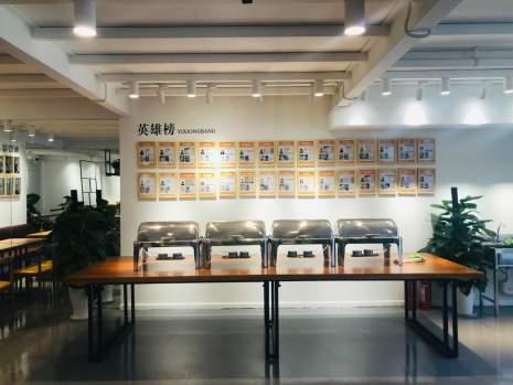 北京秋水画室图8