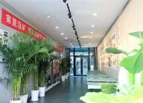 北京南街8号画室食堂图7