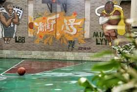 北京南街8号画室校园图4