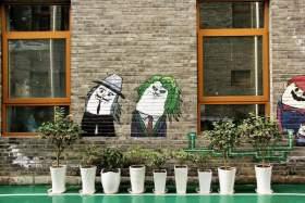 北京南街8号画室校园图3