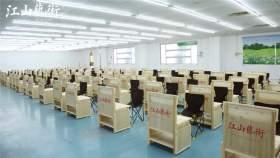 江山艺术培训学校教室图1