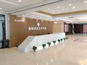 北京新意新象画室校园图3